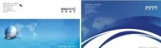 画册封面 电子科技图片