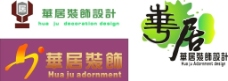 华居装饰logo图片