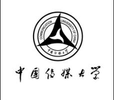 中国传媒大学图片