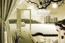 中国风房地产图片