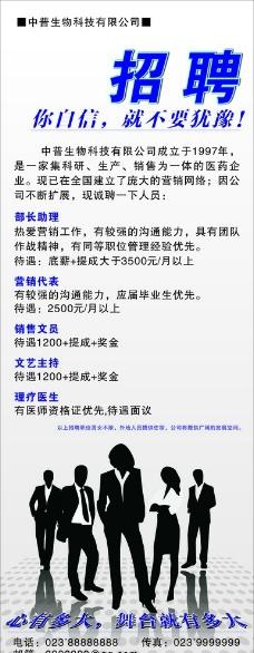小肥羊火锅中秋国庆海报图片_海报设计_广告设计_图行