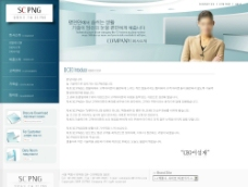 韩国商务模板图片