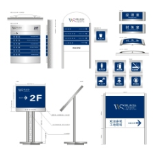 办公楼标识系统图片