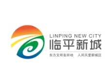 临平新城标志图片