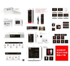 全套快递标识标牌环境指示系统图片