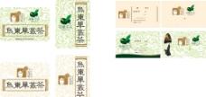 茶叶卡片图片