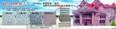 锦堂石材工厂广告图片