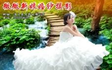 婚紗攝影 廣告圖片