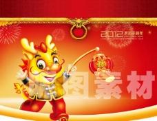 2012春节图片
