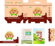 香酥馍丁礼盒包装图片