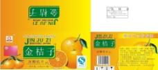金桔子包装箱图片