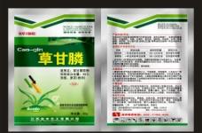 农药包装图片