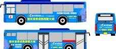 韶关碧桂园公交车图片