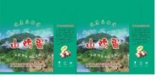 藏马山山鸡蛋图片