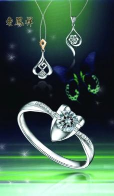 钻石戒指海报图片