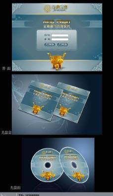 企业网站登录界面及光盘设计图片