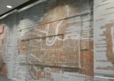 南京爱墙图片