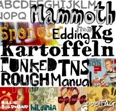 童趣粉笔涂抹英文字体包(21个)
