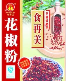 花椒粉包装图片