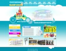 电玩城网站图片