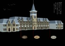 欧式建筑效果图图片