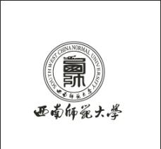 西南师范大学标志图片