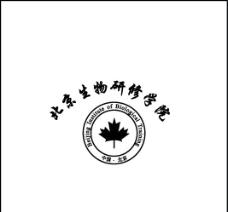 北京生物研修学院图片