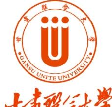 甘肃联合大学校图片