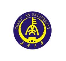 长安大学图片