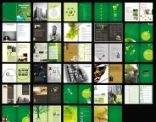 绿色健康 杂志图片