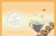 茶业封面图片