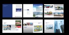 电科高新企业画册