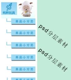 蓝色宝贝分类图片