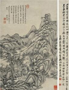 溪山草阁图图片