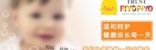 淘宝网 黄色小鸭 宣传图 促销图图片