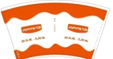 九阳豆浆纸杯16盎司图片