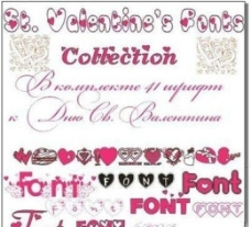 情人节可爱字体