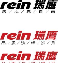 江淮轎車標志logo圖片