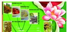 陈家埠酒楼图片