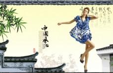 中国风中华坊海报