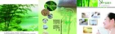 竹纤维三折页图片