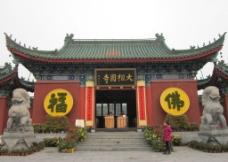 相国寺门图片