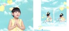 儿童摄影相册样版图片