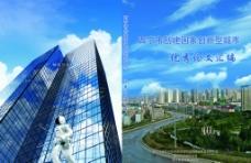 创新型城市论文汇编图片