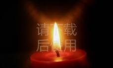 PSD烛光图片