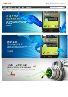 科技banner图片