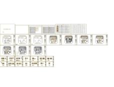 CAD平面施工图图片