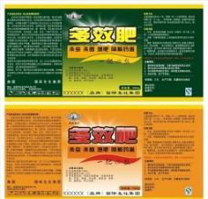 肥料标签图片