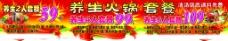 火锅 火锅广告图片