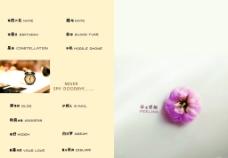 本本内页图片